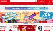 巴西本土电商平台:Americanas