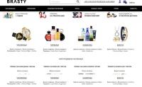 保加利亚手表、香水、化妆品和珠宝购物网站:Brasty.bg