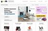 俄罗斯连接商品和买家的在线平台:goods.ru