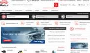 波兰汽车配件网上商店:iParts.pl