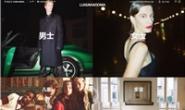 意大利顶级奢侈品电商:LUISAVIAROMA(支持中文)