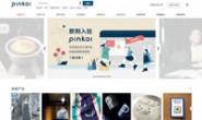 亚洲领先的设计购物网站:Pinkoi