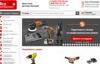 俄罗斯电动工具和设备购物网站:Vseinstrumenti.ru
