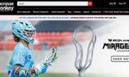 长曲棍球装备:Lacrosse Monkey