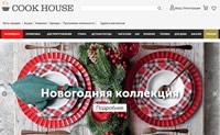 俄罗斯厨房产品购物网站:COOKHOUSE