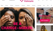 德国二手设计师时装和复古时装跳蚤市场:Mädchenflohmarkt