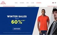 Kappa英国官方在线商店:服装和运动器材