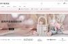 MyBag中文网:英国著名的时尚包袋电商零售网站