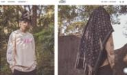 香港艺人陈冠希创办的潮流品牌:JUICESTORE