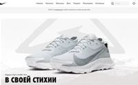 Nike俄罗斯官方网站:Nike RU