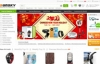 中国电子产品批发商/跨境电商/外贸网:Sunsky-online