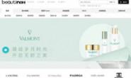荷兰美妆护肤品海淘网站:Beautinow(中文)