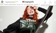 法国包包和行李箱销售网站:Bagage24.fr