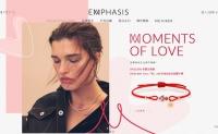 EMPHASIS艾斐诗官网:周生生旗下原创精品珠宝品牌