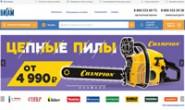俄罗斯工具和设备网上商店:Bigam
