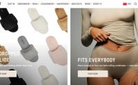 SKIMS塑身衣官网:金·卡戴珊自创品牌