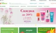 俄罗斯在线药房:Aptekazhivika