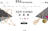 周生生珠宝台湾官网:点睛品