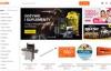 波兰价格比较网站:Ceneo
