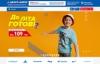 乌克兰体育用品商店:Sportmaster