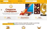 俄罗斯糖果和巧克力商店:Alyonka