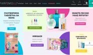 保加利亚香水和化妆品购物网站:Parfimo.bg