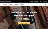 令人垂涎的葡萄酒:Wine Access