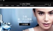 兰蔻香港官方网店:Lancôme香港