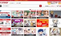 日本购买角色商品、手办、玩具和爱好购物网站:Hobby Stock
