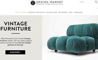欧洲在线复古家具的领导者:Design Market