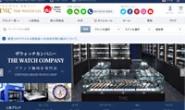 日本TWC手表专卖店邮购网站:The Watch Company