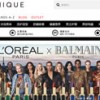 Feelunique中国官方网站:欧洲最大的化妆品零售电子商务