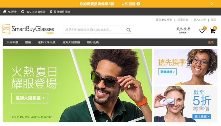 SmartBuyGlasses-hk