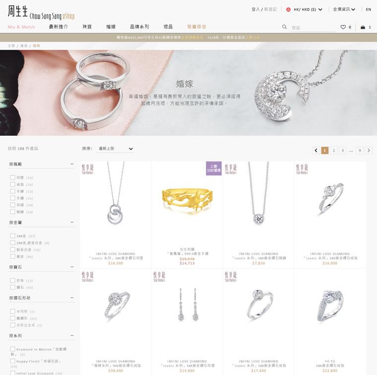 Chow Sang Sang Jewellery
