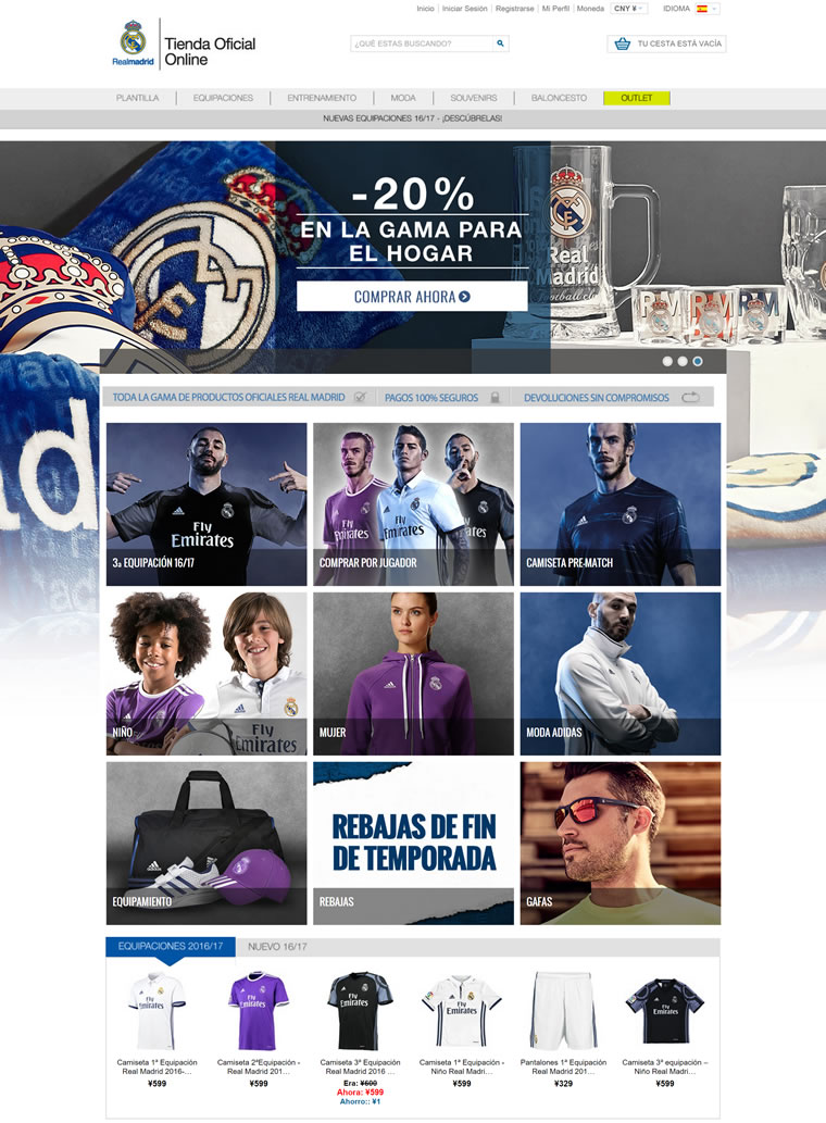The Official Real Madrid Store