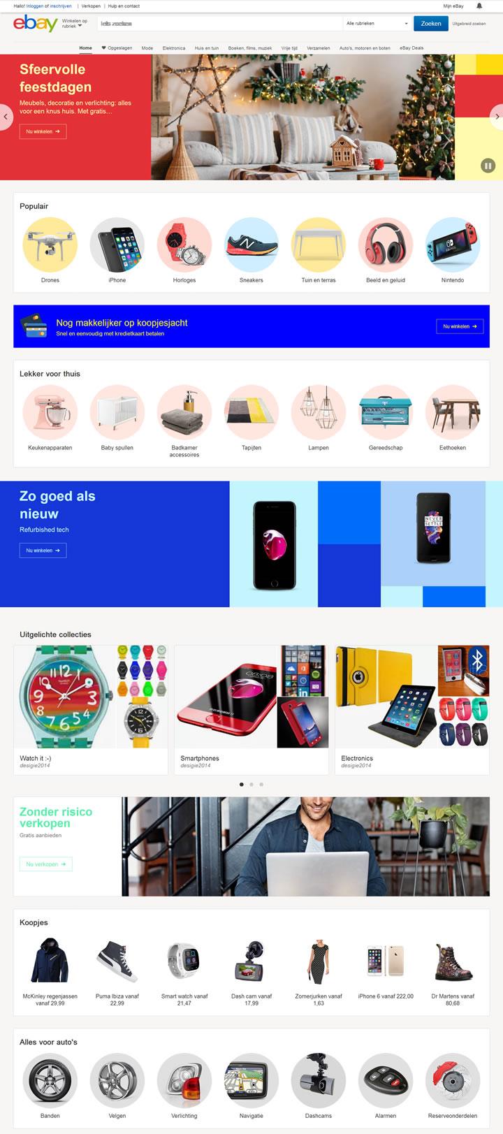 eBay荷兰购物网站:eBay nl - world68海淘